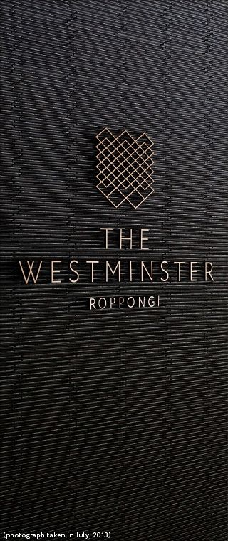 The Westminster Roppongi                                                                                                                                                      もっと見る