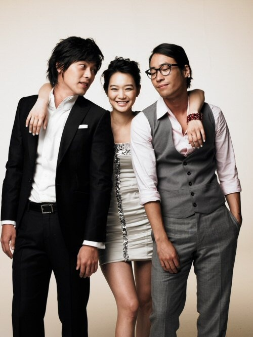 Shin Min Ah Hookup Hyun Bin