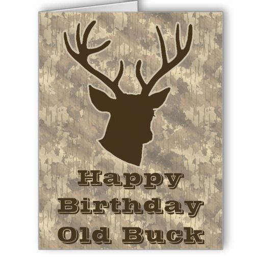 Hunting Funny Old Buck Antler Camo Birthday Party Card