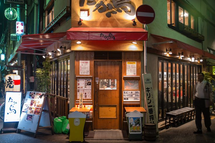 osaka food guide blog where to eat