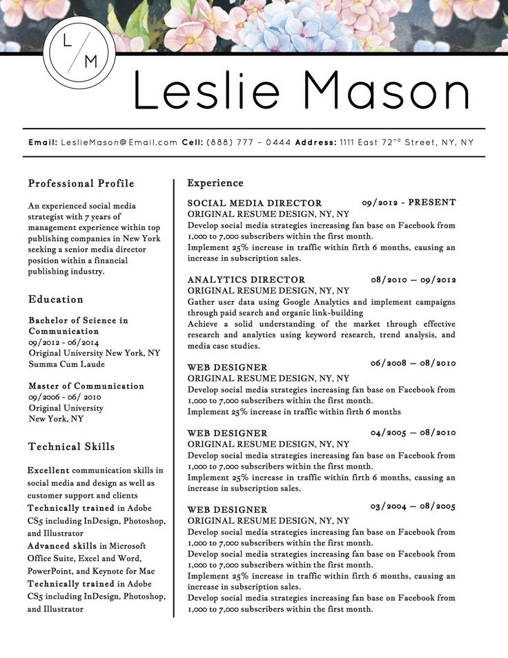 17 best images about leslie mason beautiful resume cv template on pinterest