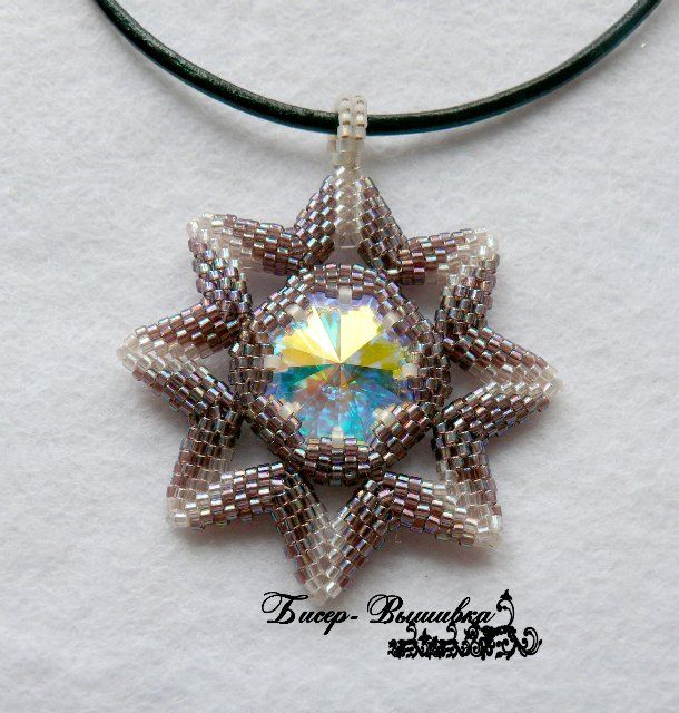 Weave beads with star Rivoli | biser.info - all about beads and bead work