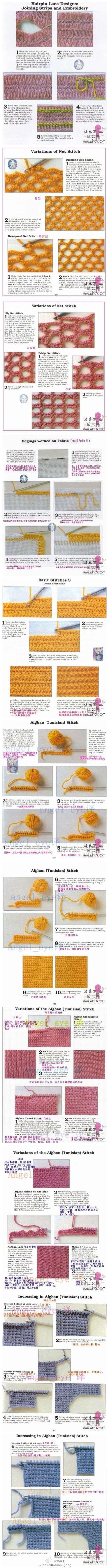 ♡ Different crochete stitches and techniques.