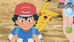 TV Tokyo Promotes 45th 'Pokemon: Sun & Moon' Anime Episode