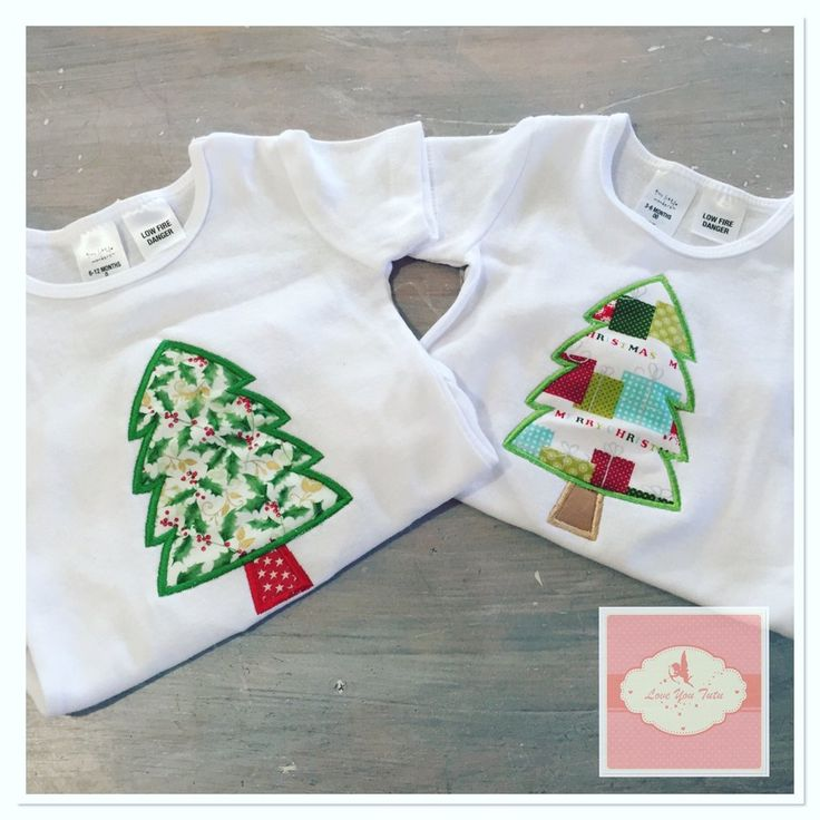 Embroidered Christmas tree appliqué design