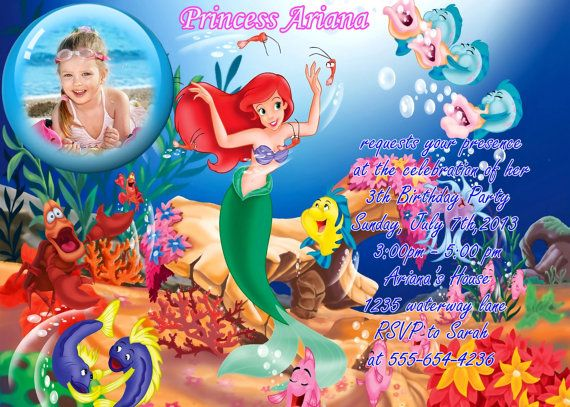 Little Mermaid Ariel Birthday Party By FabulousInvitation On Etsy 899