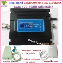 the best 1 Set New Gain Adjustable Dual band mobile Repeater GSM 900MHz and 3G W-CDMA 2100mhz 3G signal amplifier booster with antenna