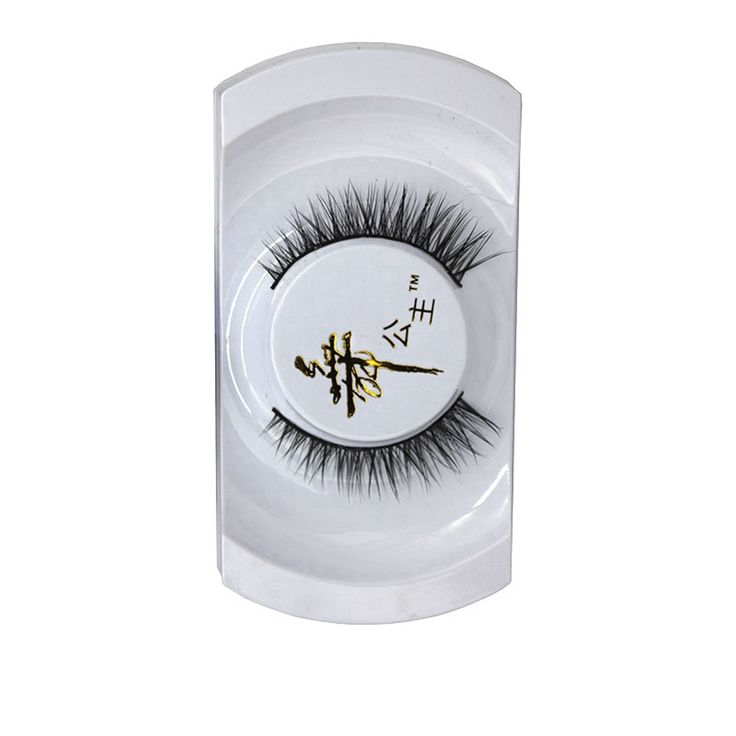 1 Pair False Eyelash Mink Hair Natural Long Fake Eyelashes for Small Eyes Fake Eyelashes Makeup Tool Lash Extension Kits E17