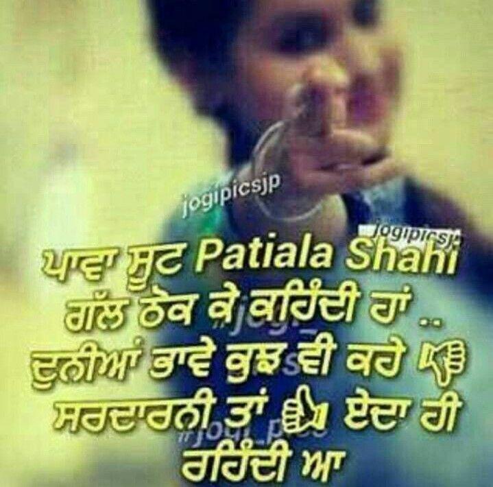 1711 Best Images About Punjabi Shayari On Pinterest