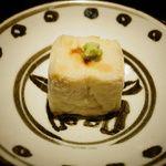 うち山 - 焼胡麻豆腐
