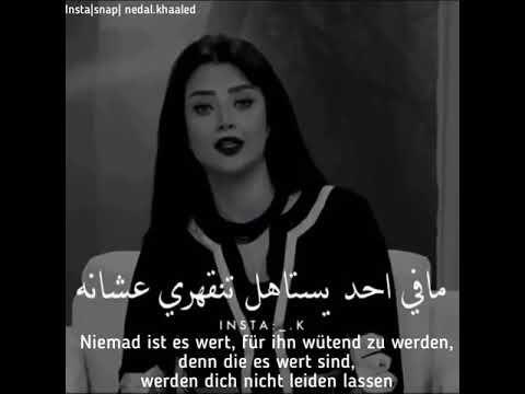 Sprüche arabisch deutsch