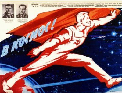 space race russian propaganda - Google Search
