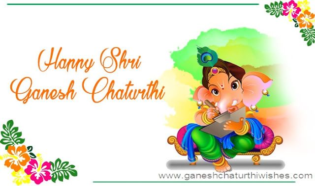 Ganesh Chaturthi quotes 2017