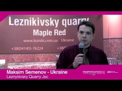 Marmomacc 2012:  Maksim Semenov interview (Leznykivsky Quarry Jsc, Ukraine)