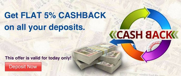 Get FLAT 5% CASHBACK on all your deposits at classicrummy.  Offer only Valid for today!!!  https://www.classicrummy.com/play-rummy?link_name=CR-12
