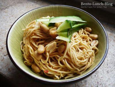 Rezept: Kalte chinesische Sesamnudeln (Szechuan Sesame Noodles)