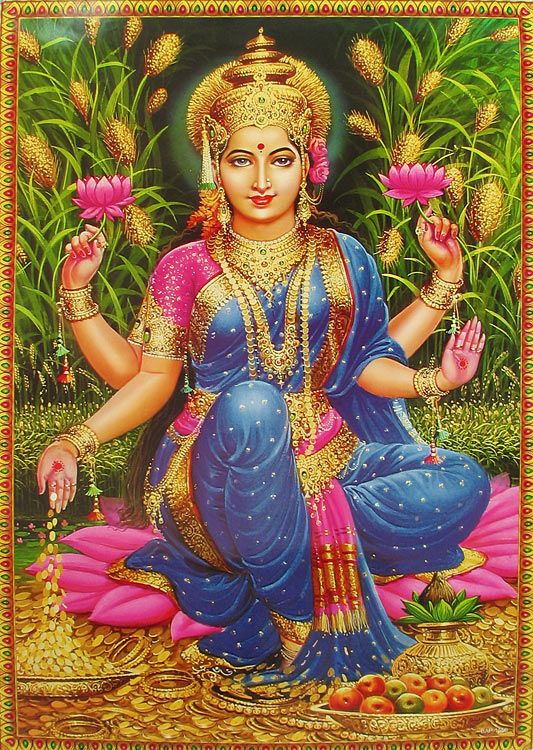Dhanya Lakshmi (One of Ashta-Lakshmis) - Goddess of Food and Nourishment (Reprint on Paper - Unframed))