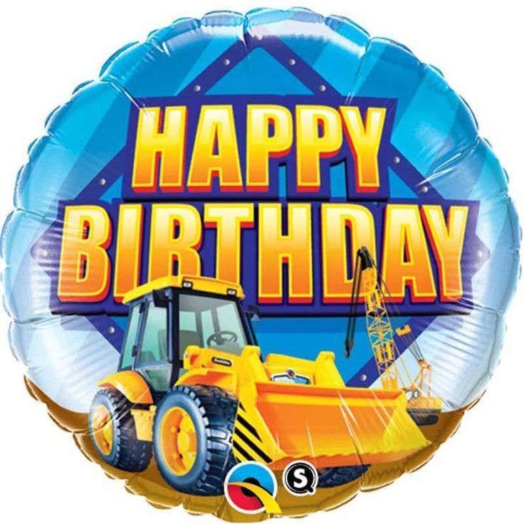 """Construction Loader JCB Vehicle Truck & Digger Birthday Party 18"""" Foil Balloons in Home, Furniture & DIY, Celebrations & Occasions, Party Supplies 