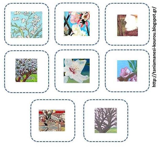Δραστηριότητες, παιδαγωγικό και εποπτικό υλικό για το Νηπιαγωγείο: Η αμυγδαλιά σε έργα ζωγραφικής: Φύλλο Εργασίας για τις Τέχνες