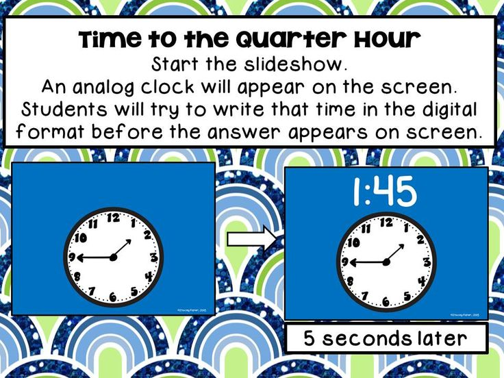 Look at the analog clock.  Try to write the digital time on your white board before the answer automatically appears on the screen.  Did you beat the computer?  Available in time to the hour, half hour, quarter hour, and 5 minutes.