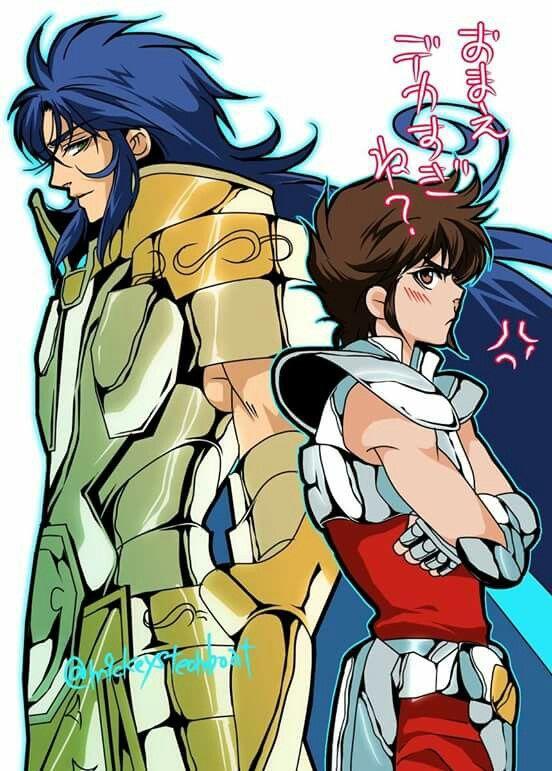 Saga and Seiya