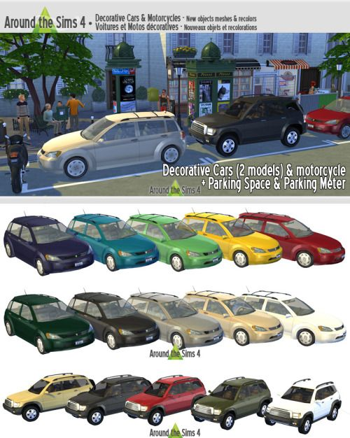 Around the Sims 4 | Decorative cars, motorcycle and parking meterStill wandering in Paris streets! When I searched for decorative cars for Sims 4, I mostly found big and expensive cars that aren't always very suitable for european streets, so I converted Sims 3 smaller car, plus a bigger one, and the Fast Lane motorcyle (of course, it's much recommanded to also use ajoya's Vespas! <3)Also added a parking meter to be right in my Paris theme, as this year, there's no more free parking space...