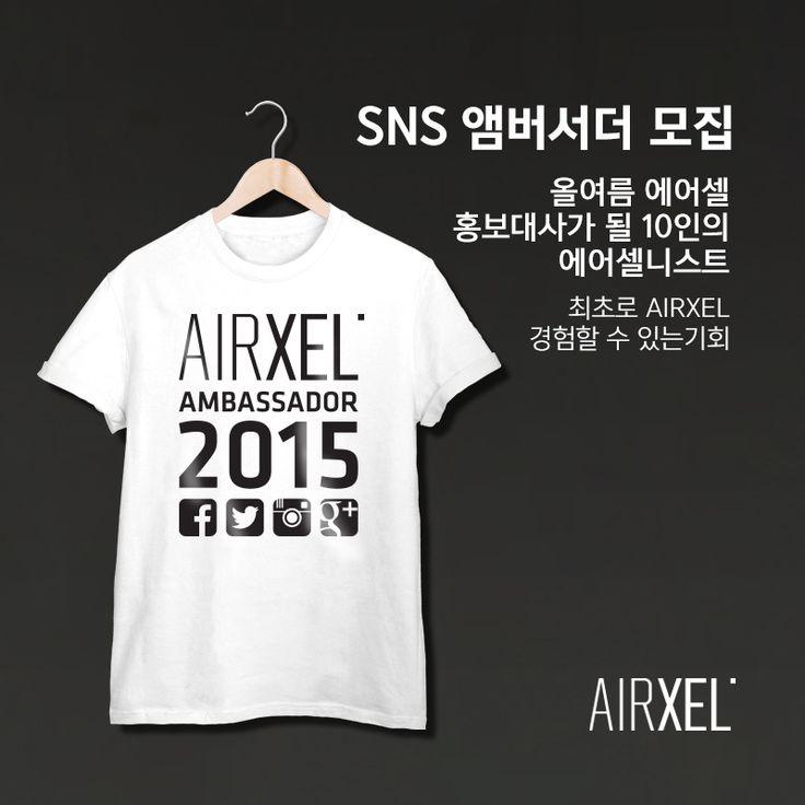 Airxel Facebook_ad #airxel #에어셀