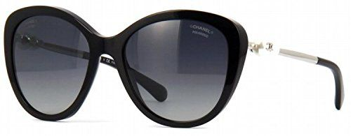 Chanel sunglasses chanel CH5338 C501S8 No description (Barcode EAN = 8053672500219). http://www.comparestoreprices.co.uk/december-2016-5/chanel-sunglasses-chanel-ch5338-c501s8.asp