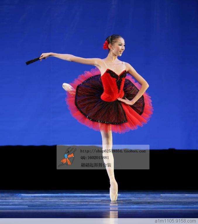Костюм для взрослых балет цельный платье костюмы танцуют одежда юбка