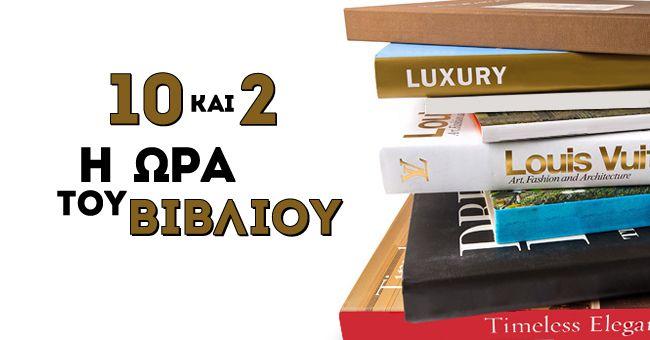12 Fashion Books to shop
