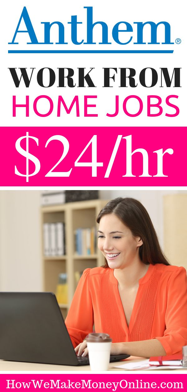 Anthem Work from Home Jobs $24/hr. Now Hiring in 50 States