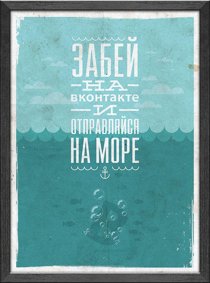 Постер за 30/05/2013