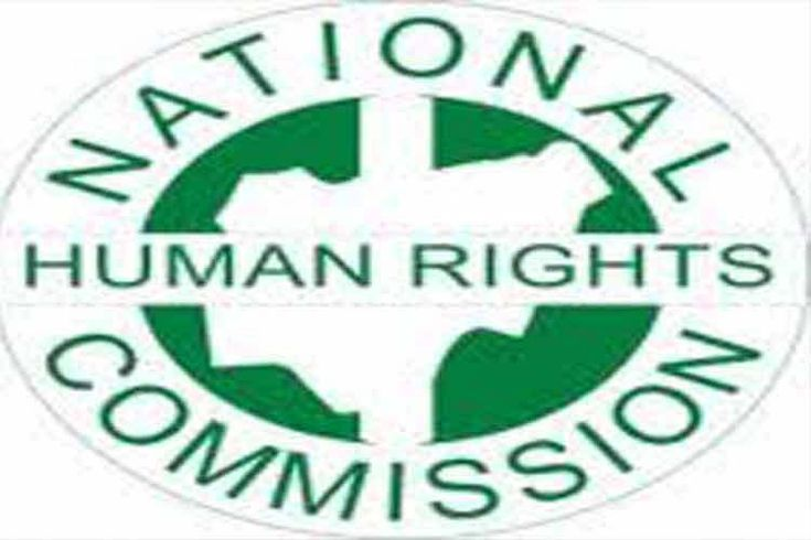 state human rights commission