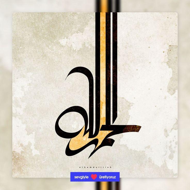 Yaradanın bize verdiği 30 günlük Ramazan ayının ardından Elhamdülillah bayrama ulaştık. Bunun için mutluyuz sevinçliyiz. Rabbim sadace bizlere değil tüm İslam alemine Ramazan Bayramını yaşatmayı nasip etsin. Sevdiklerinizle beraber sağlıklı mutlu ve huzur dolu bir bayram geçirmeniz dileğiyle hayırlı bayramlar dilerim. Koray KÖYLÜ Web Ajans | Dijital Pazarlama ve Reklam Ajansı - webajans.com #ramazan #ramazanbayramı #bayram #iyibayramlar #mutlubayramlar #hayırlıbayramlar #webagency #webajans…