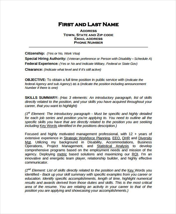 Federal Work Resume Template , Resume References Template for