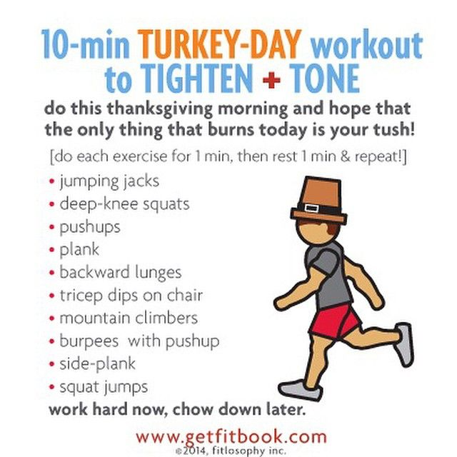 #turkeyday toner: get your sweat on #thanksgiving morning before enjoying the food later! try this quick workout tomorrow, then gobble gobble! ❤️ #happythanksgiving #livelifefit
