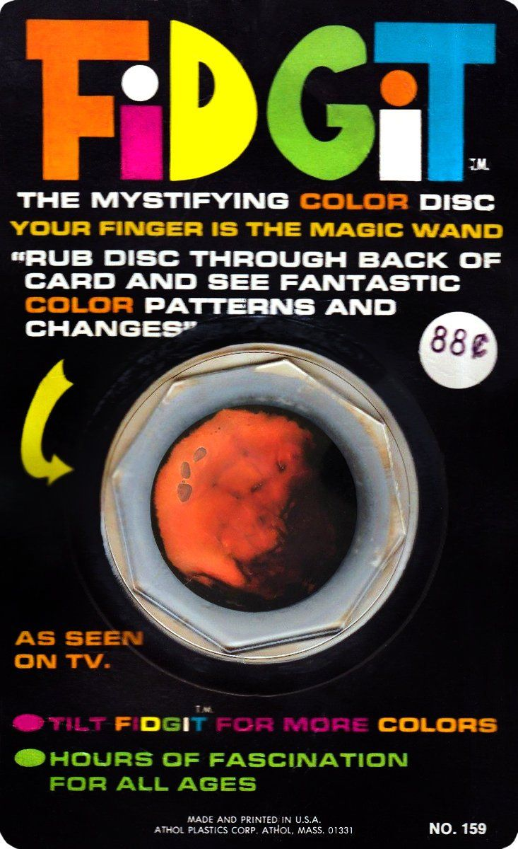 Tv Changing Wand Space Fidgit The Cosmic Color Changing Disc Toy From The 70s