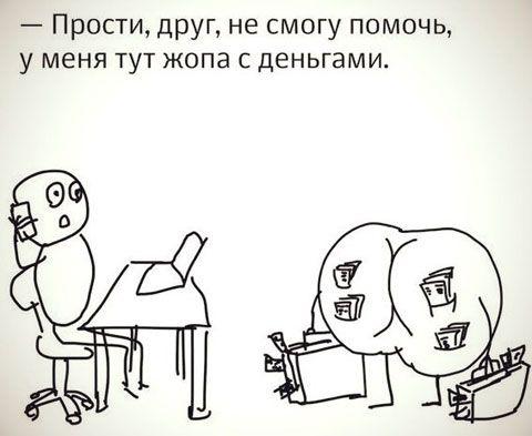 http://pejnya.net/content/photo.php?news=podbork_fotoprik_126