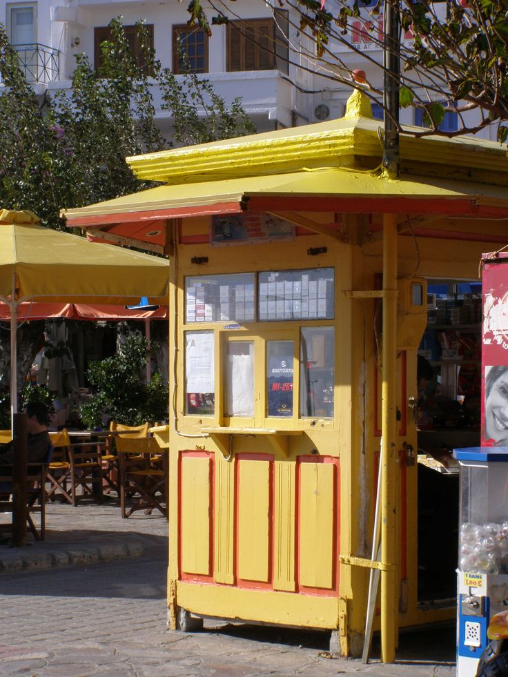 A traditional Greek kiosk, Ikaria, Greece (by Kerenza Vlastou)
