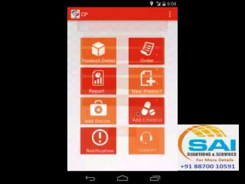 New android app for Pharma Industries - Coimbatore - SAISS