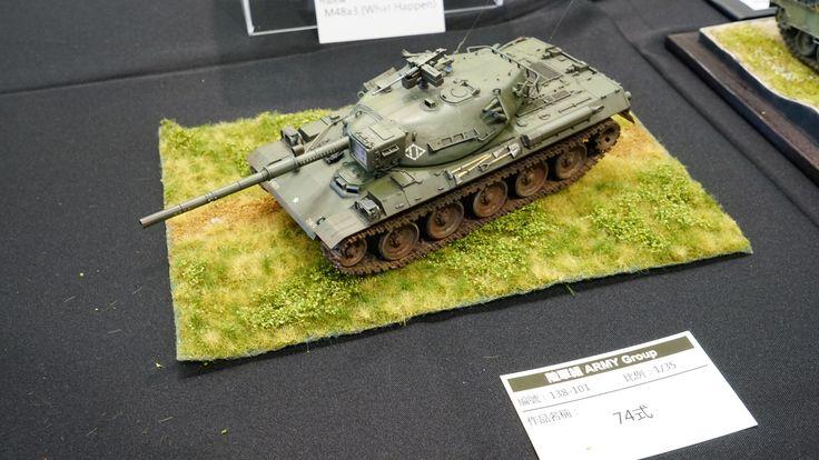 https://flic.kr/p/MXQjzx | 1/35 Type 74