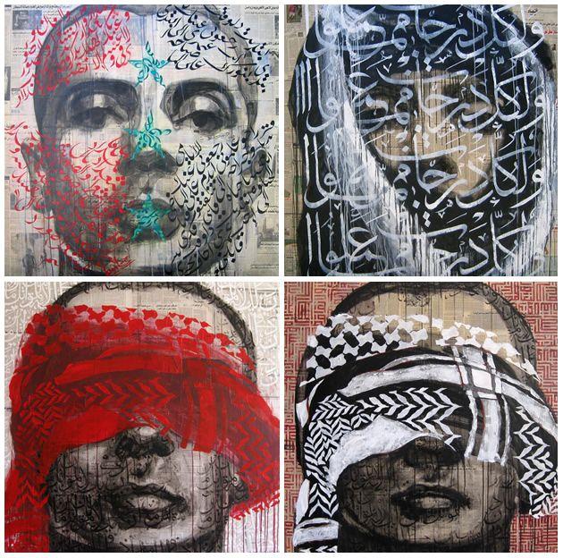 Ayad Alkadhi Iraqi Painter @ http://hebamagazine.com/art/ayad-alkadhi-iraqi-painter/