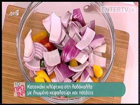 Entertv: Κατσικάκι κλέφτικο στη λαδόκολλα από την Αργυρώ Α' - YouTube