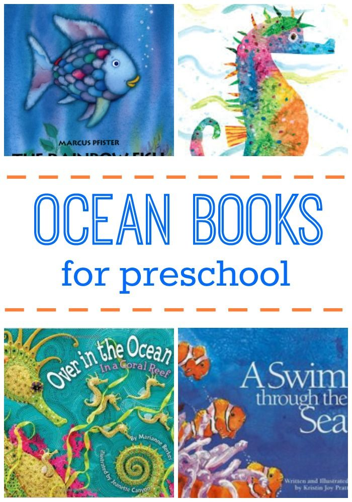 Ocean Picture Books for children #summer @prekpages // Cuentos ilustrados para niños/as del Océano #verano