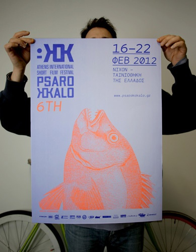 Psarokokalo Film Festival by BOB STUDIO , via Behance
