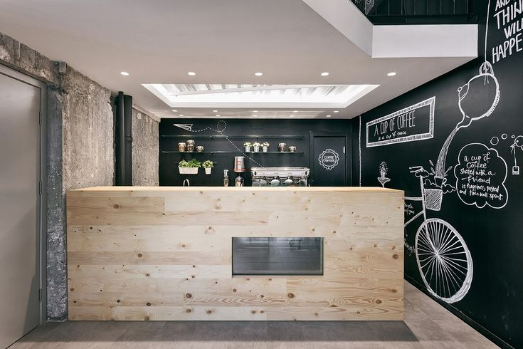 design Stock Coffee project Retail Space Converted Into Fresh Coffee Shop Design in Serbia