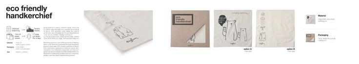 Eco-friendly handkerchief by Ecojun.
