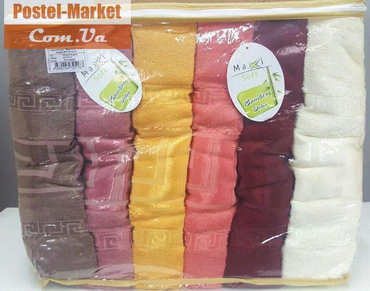 Набор полотенец V1 90*150-6шт бамбук Cestepe. Купить Набор полотенец V1 90*150-6шт бамбук Cestepe в интернет магазине Постель-маркет (Киев, Украина)
