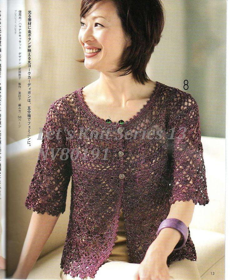 Lets Knit Series 13 NV80191 - 彩凤双翼 - 彩凤双翼