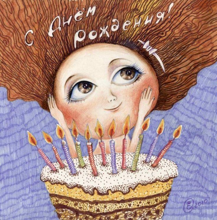 Самара картинки, концептуальные открытки с днем рождения